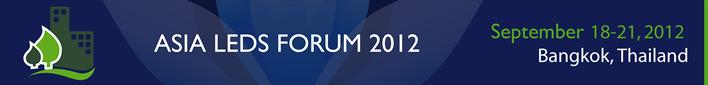 Asia LEDS Forum banner