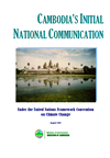 Cover image of Cambodia's Initial National Communication