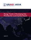 Cover image of the Energy Trends in Developing Asia report