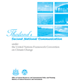 Cover image of Thailand's Second National Communication