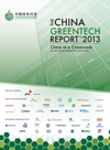 Cover page of China Greentech Initiative 2013 Report
